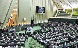 مجلس شورای اسلامی,اخبار خودرو,خبرهای خودرو,بازار خودرو