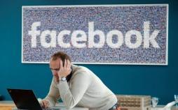 فیس بوک,اخبار دیجیتال,خبرهای دیجیتال,شبکه های اجتماعی و اپلیکیشن ها