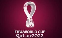 بازیهای انتخابی جام جهانی ۲۰۲۲ در آمریکای جنوبی,اخبار فوتبال,خبرهای فوتبال,جام جهانی