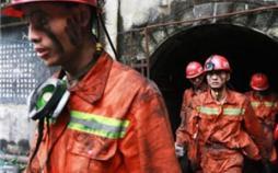 مرگ چند معدنچی در جنوب غرب چین,کار و کارگر,اخبار کار و کارگر,حوادث کار