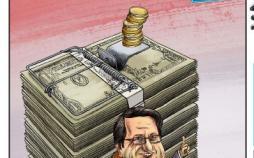 کاریکاتور عبدالناصر همتی,کاریکاتور,عکس کاریکاتور,کاریکاتور اجتماعی