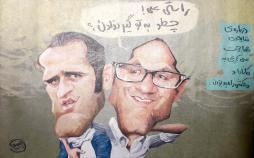 کاریکاتور مهاجرت علی کریمی,کاریکاتور,عکس کاریکاتور,کاریکاتور ورزشی