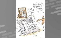 کاریکاتور ملاقاتهای برانکو با سفیر ایران,کاریکاتور,عکس کاریکاتور,کاریکاتور ورزشی