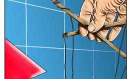 کاریکاتور دلالان و پله های صعود دلار,کاریکاتور,عکس کاریکاتور,کاریکاتور اجتماعی