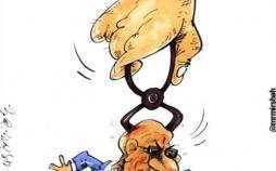 کارتون استعفای امیرحسین فتحی,کاریکاتور,عکس کاریکاتور,کاریکاتور ورزشی