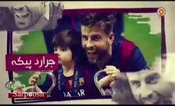 فیلم/ بهترین مدافعان فوتبال و افتخاراتشان از نگاه عادل فردوسیپور
