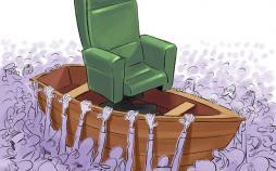 کارتون نامزدهای انتخابات مجلس یازدهم