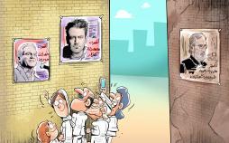 کارتون کنسرت محمد رضا گلزار و مدیری,کاریکاتور,عکس کاریکاتور,کاریکاتور هنرمندان