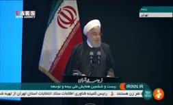 ویدئو/ روحانی: بلافاصله بعد از لغو تحریمها سران ۱+۵ میتوانند با هم ملاقات کنند