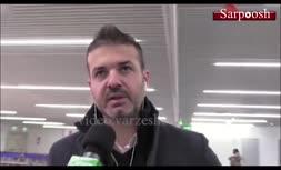 فیلم/ مصاحبه آندره استراماچونی پس از ورود به شهر رم و صحبت هایش در خصوص ترک باشگاه استقلال