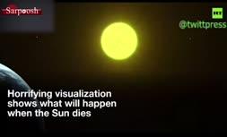 فیلم/ خورشید در حال مرگ زمین را خواهد خورد