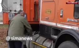 فیلم/ سرنوشت غیرمنتظره راننده کامیون ایرانی در لهستان