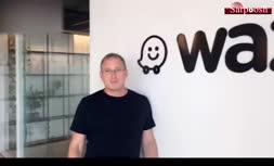 فیلم/ مدیرعامل Waze: اینترنت ایران را به خاطر حرفهای من قطع کردند!