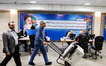 نخستین روز ثبت نام کاندیداهای مجلس,اخبار انتخابات,خبرهای انتخابات,انتخابات مجلس