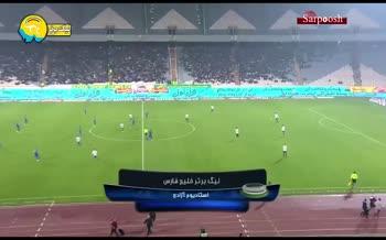 فیلم/ خلاصه دیدار استقلال تهران 4-1 شاهین بوشهر (لیگ نوزدهم)