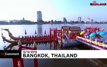 فیلم/ مراسم سنتی خاندان سلطنتی تایلند
