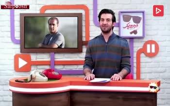 فیلم/ از تغییر رفتار دین محمدی درباره استقلال تا راز خوشحالی آزمون (برنامه ویدئوچک)