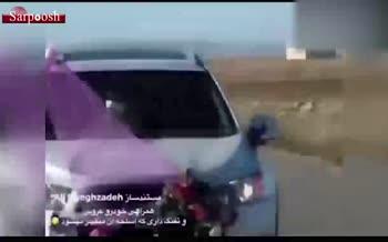 فیلم/ لحظه انفجار اسلحه همراهان عروس و داماد در عروسی!