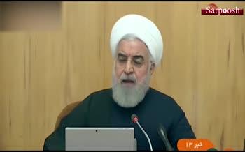 فیلم/ اظهار نظر روحانی در خصوص اینترنت ملی