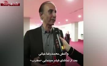 فیلم/ محمدرضا حیاتی: خوانندگان پیش از انقلاب، به چه جرمی نمیتوانند به کشور برگردند؟