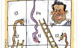 کاریکاتور در مورد پرداخت طلب استراماچونی توسط باشگاه استقلال,کاریکاتور,عکس کاریکاتور,کاریکاتور ورزشی