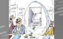 کاریکاتور عابربانک در هیئتمدیره استقلال,کاریکاتور,عکس کاریکاتور,کاریکاتور ورزشی