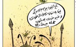 کارتون حمله مجدد ملخ ها به ایران,کاریکاتور,عکس کاریکاتور,کاریکاتور اجتماعی