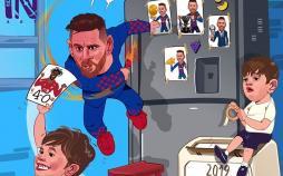 کاریکاتور لیونل مسی,کاریکاتور,عکس کاریکاتور,کاریکاتور ورزشی