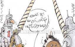 کاریکاتور محمدحسن انصاری فرد,کاریکاتور,عکس کاریکاتور,کاریکاتور ورزشی