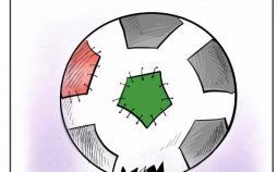 کاریکاتور مشکلات مربیان خارجی در ایران,کاریکاتور,عکس کاریکاتور,کاریکاتور ورزشی