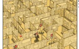 کاریکاتور مشکلات در ایران,کاریکاتور,عکس کاریکاتور,کاریکاتور اجتماعی