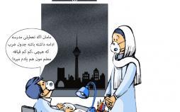 کارتون تعطیلی مدارس در تهران,کاریکاتور,عکس کاریکاتور,کاریکاتور اجتماعی