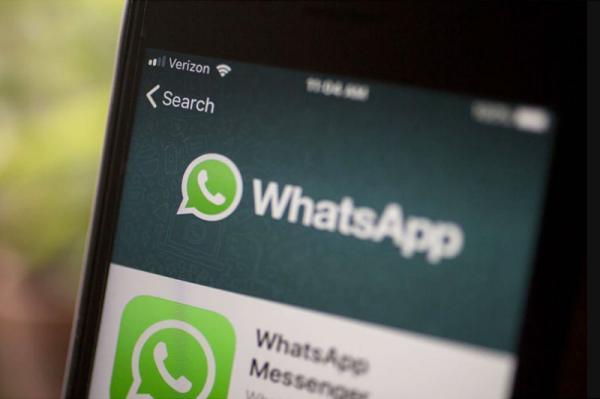 اپلیکیشن واتس اپ,اخبار دیجیتال,خبرهای دیجیتال,شبکه های اجتماعی و اپلیکیشن ها