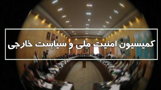 کمیسیون امنیت ملی: درخواست سردار نقدی برای افزایش اعتبارات سپاه و بسیج