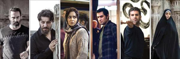 بازیگران حاضر در جشنواره فجر,اخبار هنرمندان,خبرهای هنرمندان,جشنواره