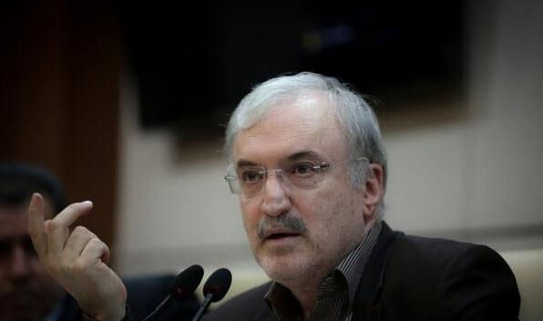سعید نمکی,اخبار دانشگاه,خبرهای دانشگاه,دانشگاه