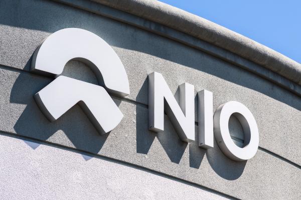 Nio,اخبار خودرو,خبرهای خودرو,بازار خودرو