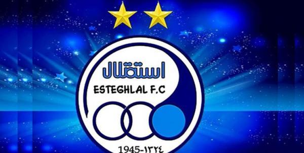 باشگاه استقلال,اخبار فوتبال,خبرهای فوتبال,نقل و انتقالات فوتبال