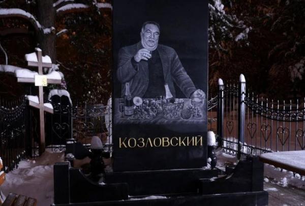 گورستان شیروکورِچنسکو,اخبار جالب,خبرهای جالب,خواندنی ها و دیدنی ها