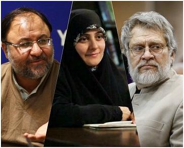 اهانت به مردم در صدا و سیما,اخبار سیاسی,خبرهای سیاسی,اخبار سیاسی ایران