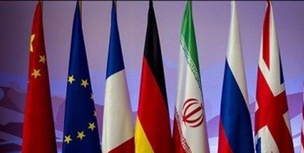 مکانیسم حل اختلاف برجام,اخبار سیاسی,خبرهای سیاسی,سیاست خارجی