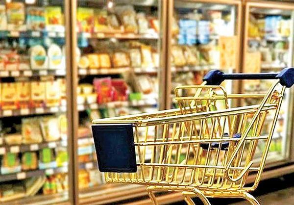 خرید کالاهای اساسی,اخبار اقتصادی,خبرهای اقتصادی,صنعت و معدن