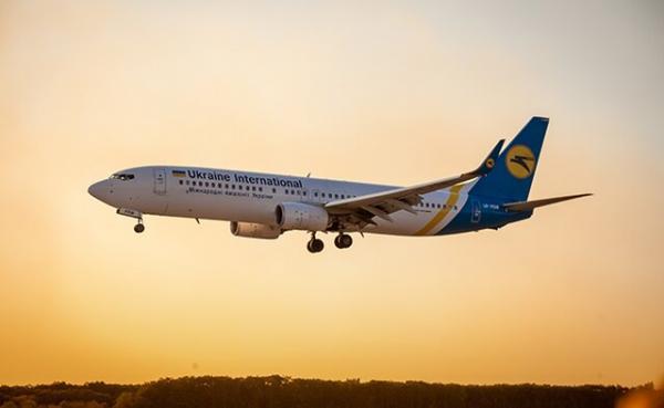 هواپیمای بوئینگ ایرلاین اوکراینی,اخبار اقتصادی,خبرهای اقتصادی,مسکن و عمران