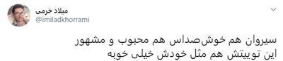 سیروان خسروی,اخبار هنرمندان,خبرهای هنرمندان,بازیگران سینما و تلویزیون