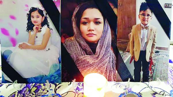 قربانیان حادثه هواپیمای اوکراینی,اخبار حوادث,خبرهای حوادث,حوادث