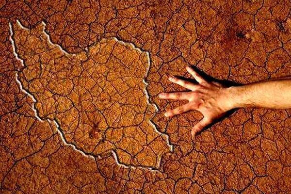 ایران,اخبار اجتماعی,خبرهای اجتماعی,محیط زیست