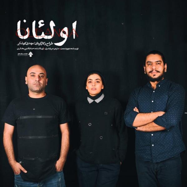 ریحانه پارسا کنار مهدی کوشکی روی صحنه تئاتر/ عکس
