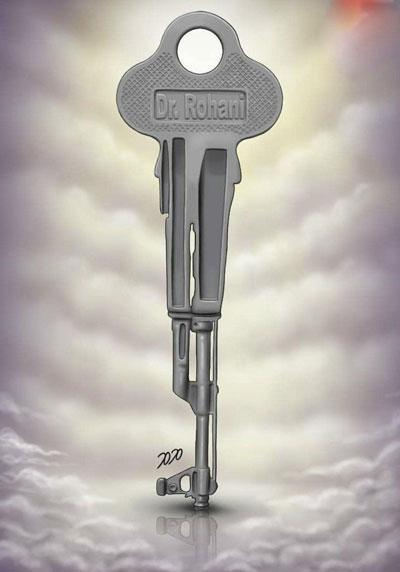 کاریکاتور شاهکلید حسن روحانی