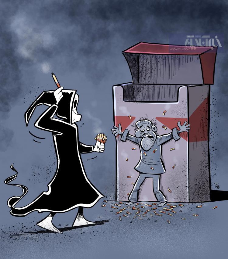 کارتون عوارض سیگار برای سلامتی انسان,کاریکاتور,عکس کاریکاتور,کاریکاتور اجتماعی