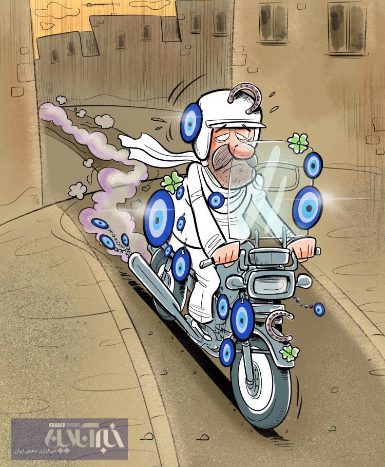 کاریکاتور موتورسواران ایرانی,کاریکاتور,عکس کاریکاتور,کاریکاتور اجتماعی